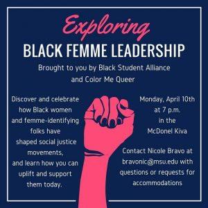 Exploring Black Femme Leadership @ McDonel Kiva