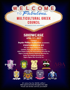 Multicultural Greek Showcase @ Snyder Phillips Theater RCAH