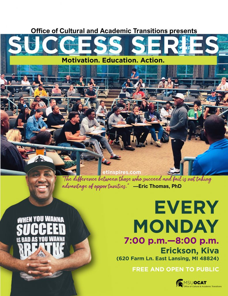 OCAT Success Series @ Erickson Hall - KIVA Room 103